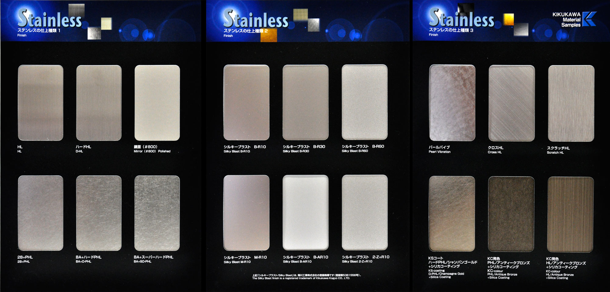 Stainless Steel Finish Samples|kikukawa