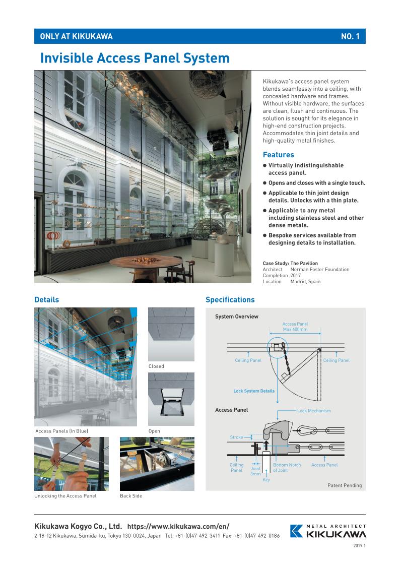 Materials and Brochures | KIKUKAWA