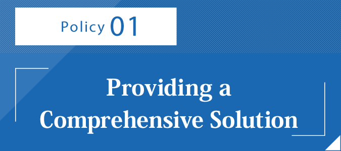 Policy 1 –:Providing a Comprehensive Solution