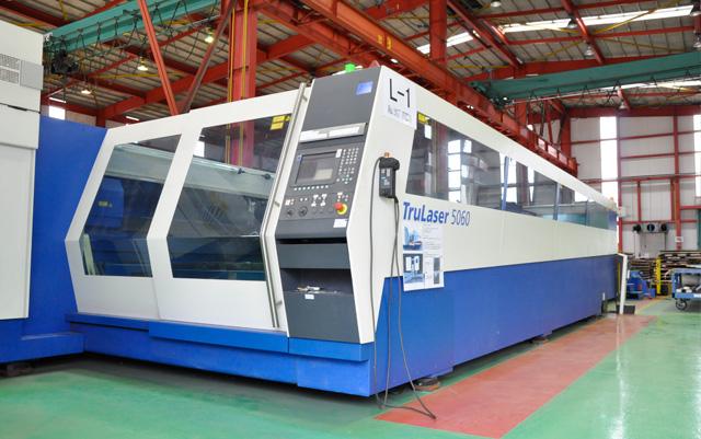 Laser Cutting Machine (4kW) 2000x6100