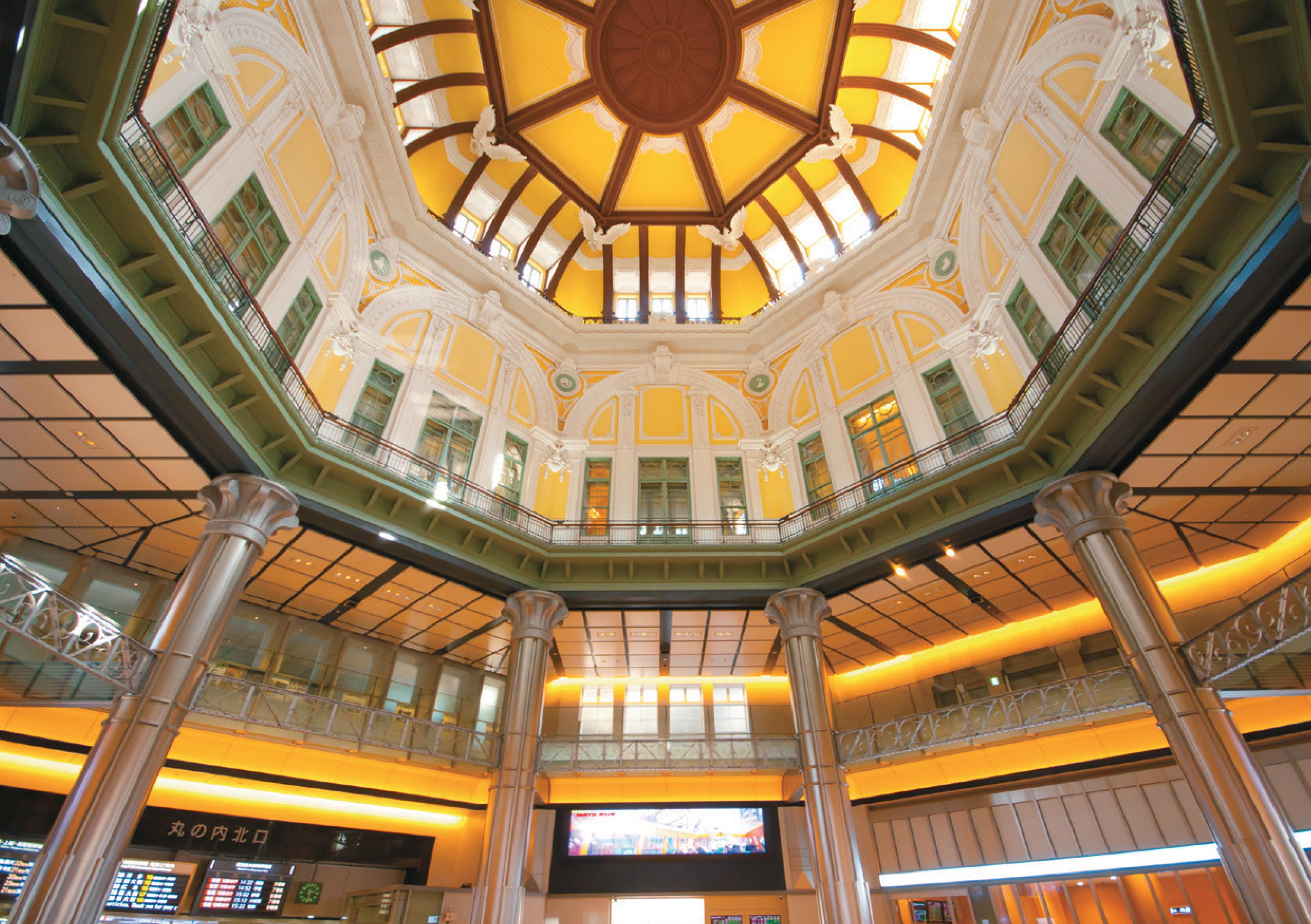 North dome of Tokyo Station, Marunouchi Building