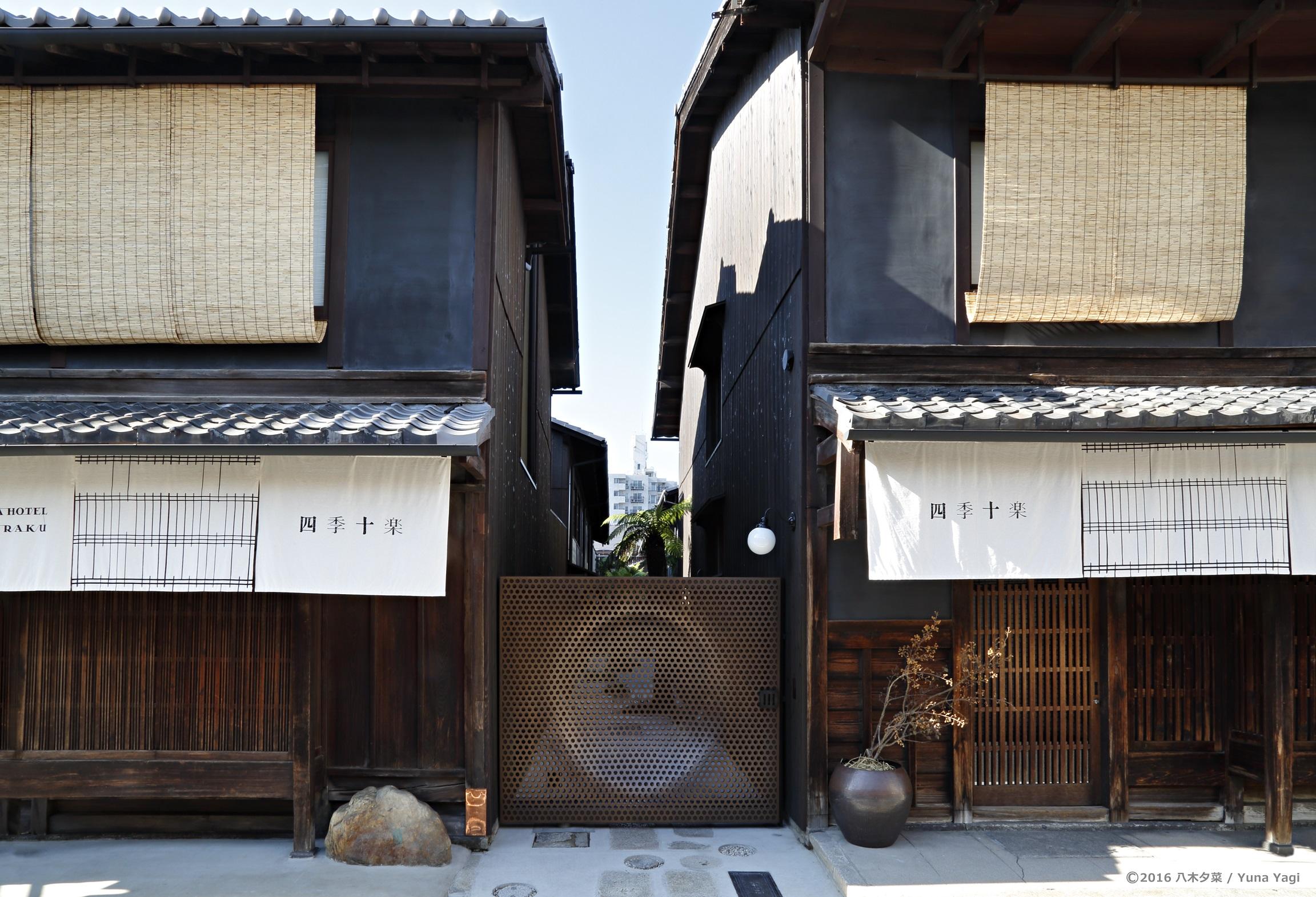 shikijuraku_gate2