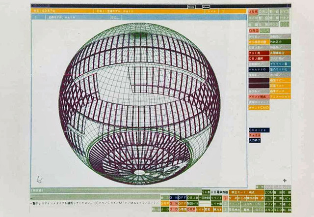 Design data of the spherical observation room of Fuji TV building