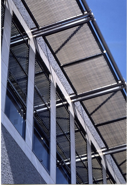 Metal louvres of Oita Prefectural Library.