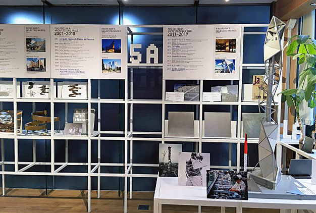 A section of the special exhibition on Pritzker prize-winning architects and Kikukawa