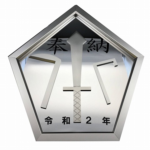 Mirror polished stainless steel shield and Silky blasted stainless steel water kanji