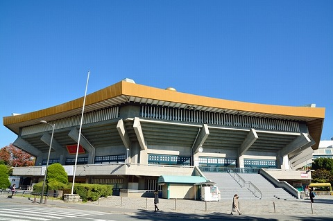 The Nippon Budokan from a distance