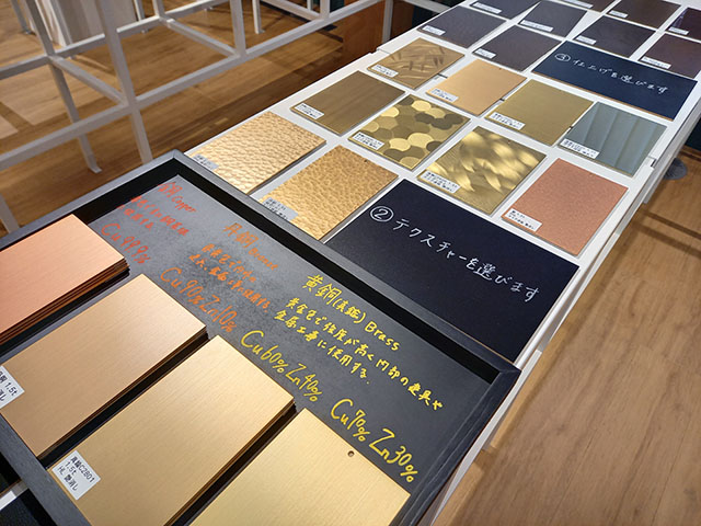 Bronze finish samples displayed in Kikukawa's showroom, Studio K+. Differences of bronze alloys are explained on the chalkboard.