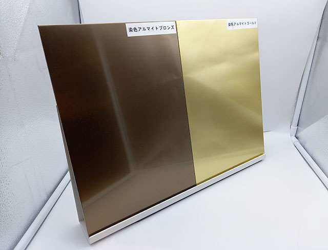 Anodization, dyeing and clear coated aluminium (bronze and gold)