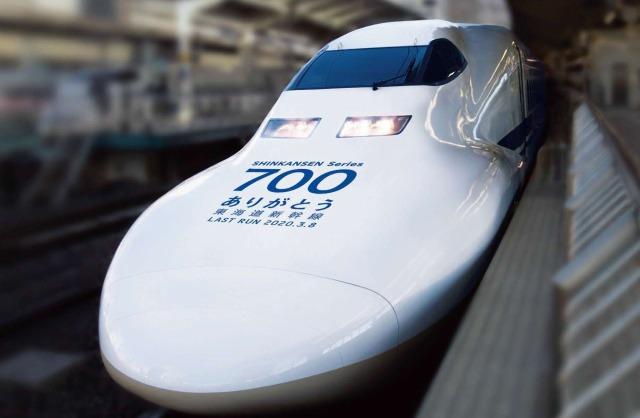 700 Series 'Platypus' Bullet Train