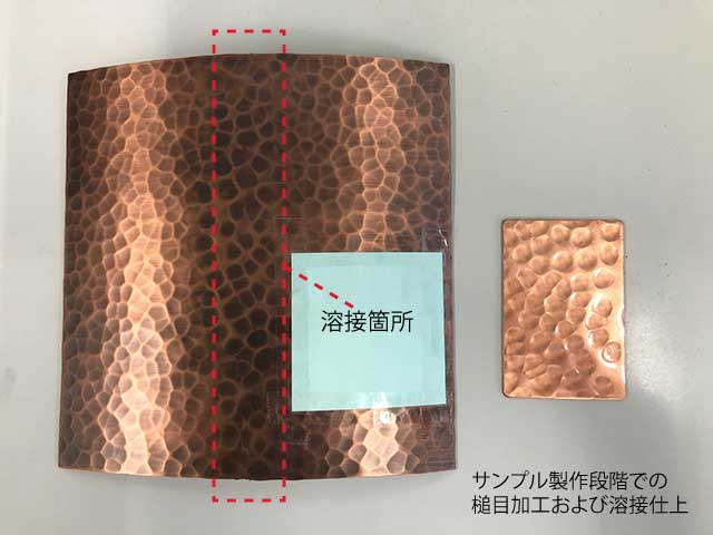 Left: The approved welding sample. The red dotted area was welded. Right: Approved pattern sample