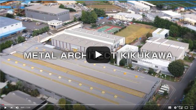 Kikukawa Video ~ ドローン紀行 ~