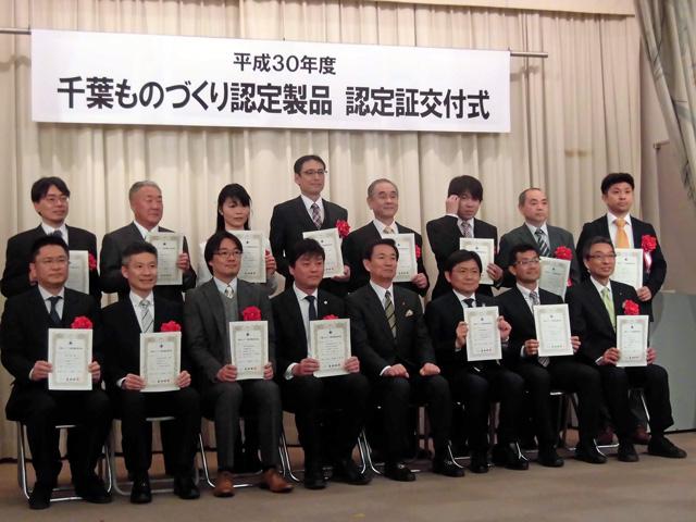 認定を受けた15社の代表者と森田知事。宇津野社長は前列右。