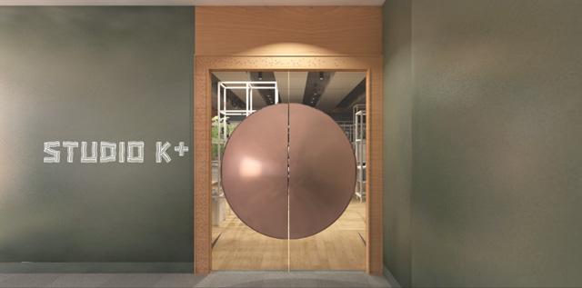 「Studio K+」入口の意匠図