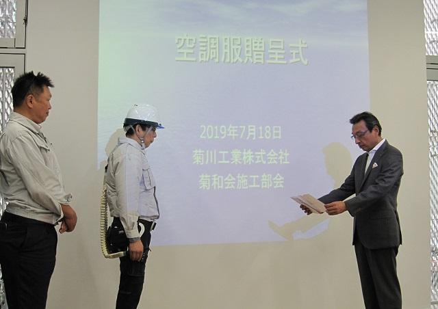 贈呈式の様子:菊川社長宇津野(右)と菊和会役員