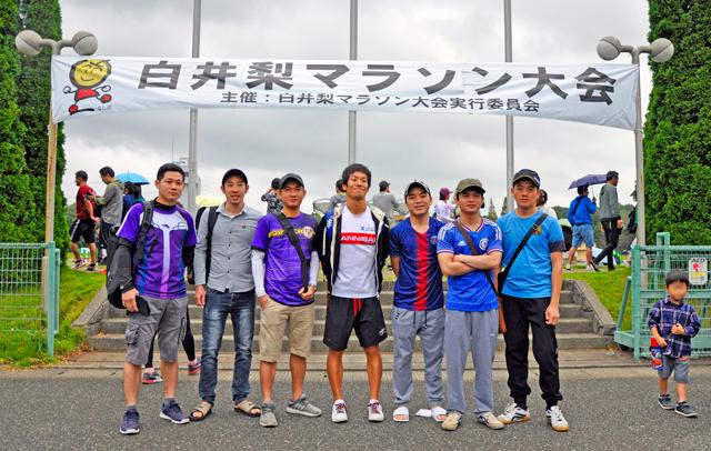 「第34回 白井梨マラソン大会」で完走した7人