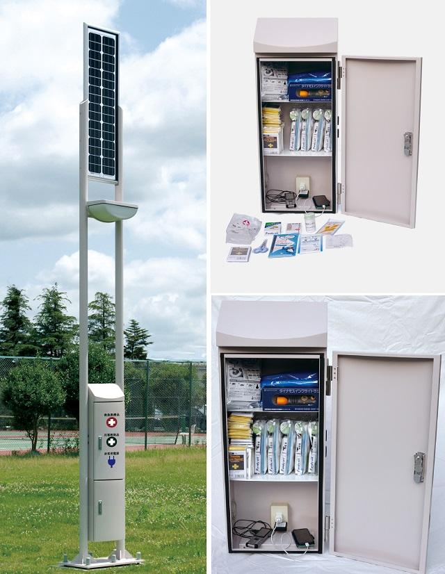 ソーラーLED街路灯「エコアヴェニューこみち(防災タイプ)」と防災ボックス詳細