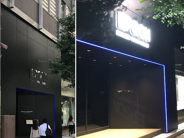 メインエントランス(左:日中、右:夜間):サインとダウンライトも施工している