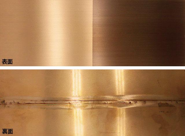 レーザー溶接にて接合した後、HLと硫化仕上げを施したサンプル。 溶け込みの深い溶接に関わらず、両者とも変色は見受けられない。