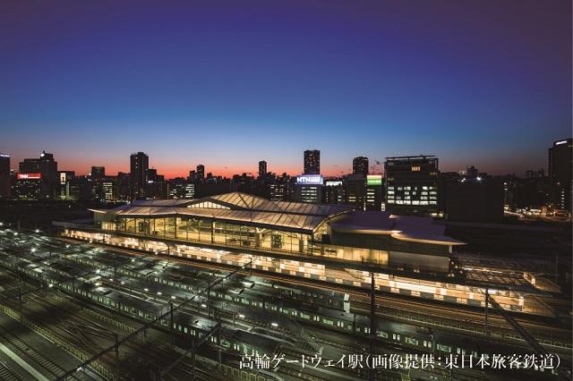 高輪ゲートウェイ駅(画像提供:東日本旅客鉄道)